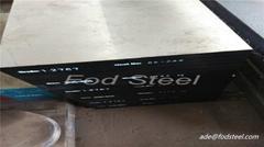 1.2767 steel bars/flats
