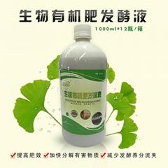 有机肥发酵液除臭彻底腐熟快
