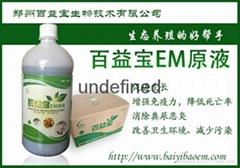 百益宝EM养殖专用菌在养殖上的使用技术