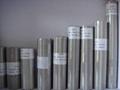 DXR 304 stainless steel wire mesh