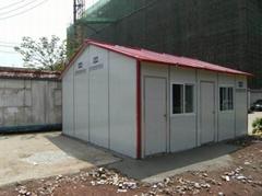 天津搭建活动房