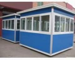 天津活动房设计