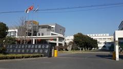 Shanghai Yongming Electronic Co.,Ltd