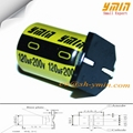 PVC Sleeve Mounted SMD aluminum electrolytic capacitor small size 1