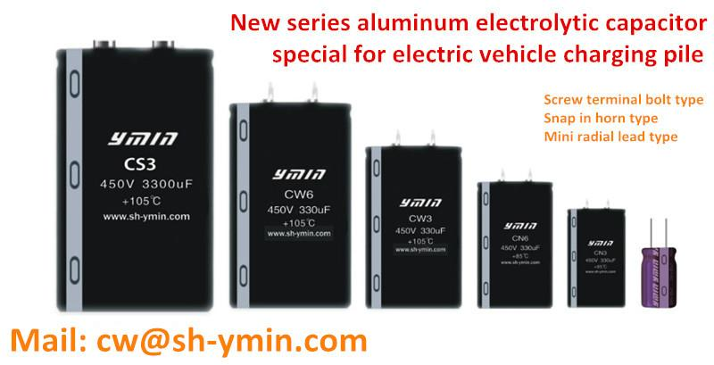 China 1st company to launch electrolytic capacitor special for EV charging pile 1
