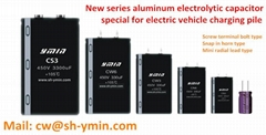 China 1st company to launch electrolytic capacitor special for EV charging pile