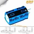Offering aluminum electrolytic capacitor