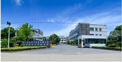 Electrolytic Capacitor manufacturer-Shanghai Yongming Electronic Co.,Ltd