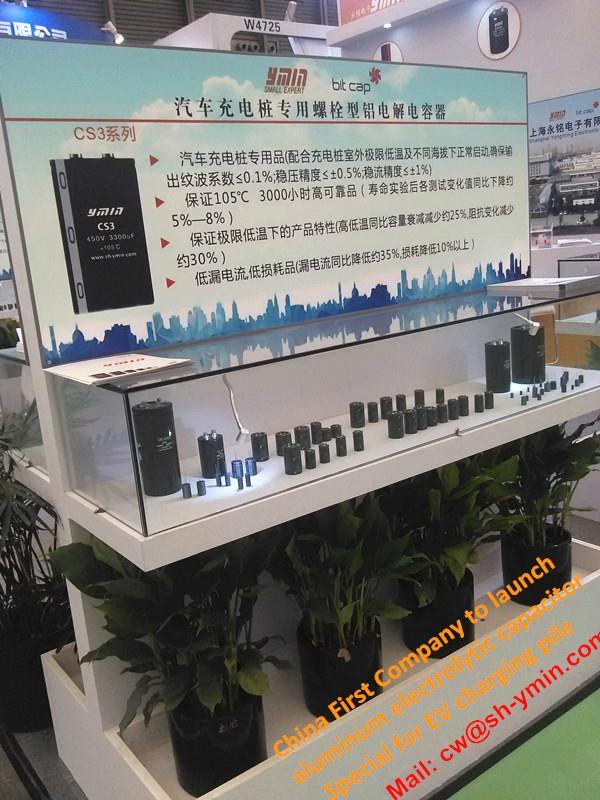 CS3 105℃ 3000hours Screw Terminal electrolytic capacitor for Car charging pile   1