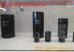 CW6 105℃ 6000hours snap-in aluminum electrolytic capacitor for charging point