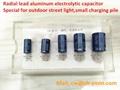 LKZ Radial Lead Aluminum Capacitor for