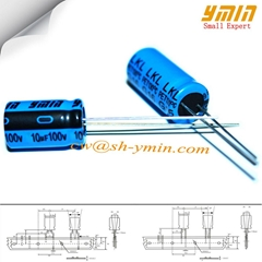 YMIN HOTTEST SMALL SIZE  Radial Lead aluminum electrolytic capacitor 7mm Height