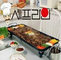 Luxury Koera Electric Pan for Buffet Party 68*28cm 2
