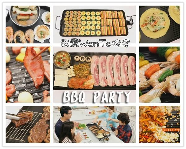 Koera Electric Grill Pan, BBQ, Electric Oven 50*28cm 3
