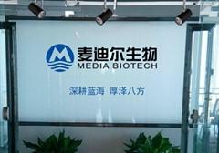 青岛麦迪尔生物工程有限公司