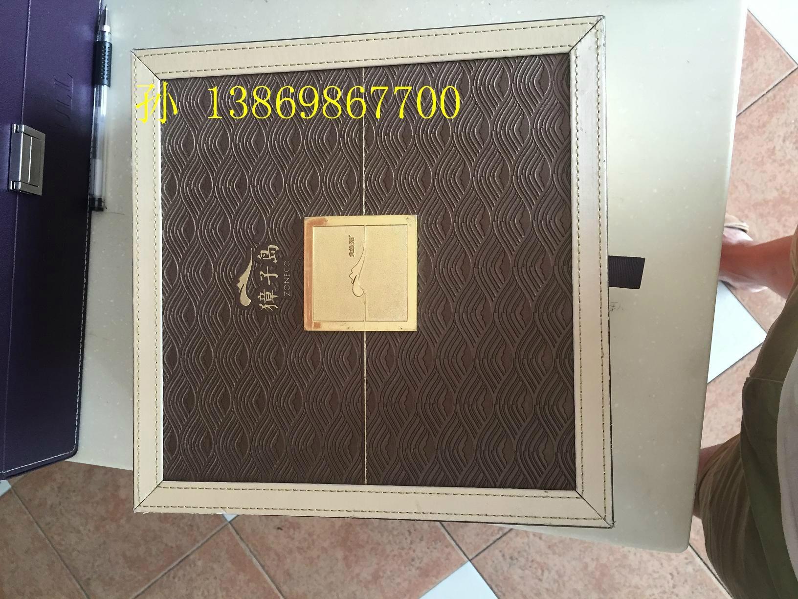 定制礼品盒 2