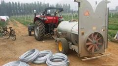Traction type wheel air blast power sprayer (Hot Product - 1*)