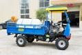 农用四驱轮式山地运输车 WL-2000 3
