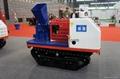 迷你遙控果園機器人-粉碎機  3ZS-7  3