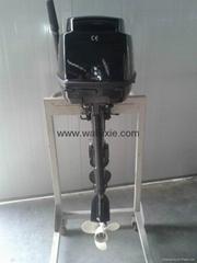 small diesel marine outboard motors  WL-9