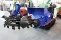 迷你遥控果园机器人-粉碎机  3ZS-7  6