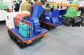 迷你遙控果園機器人-粉碎機  3ZS-7  7