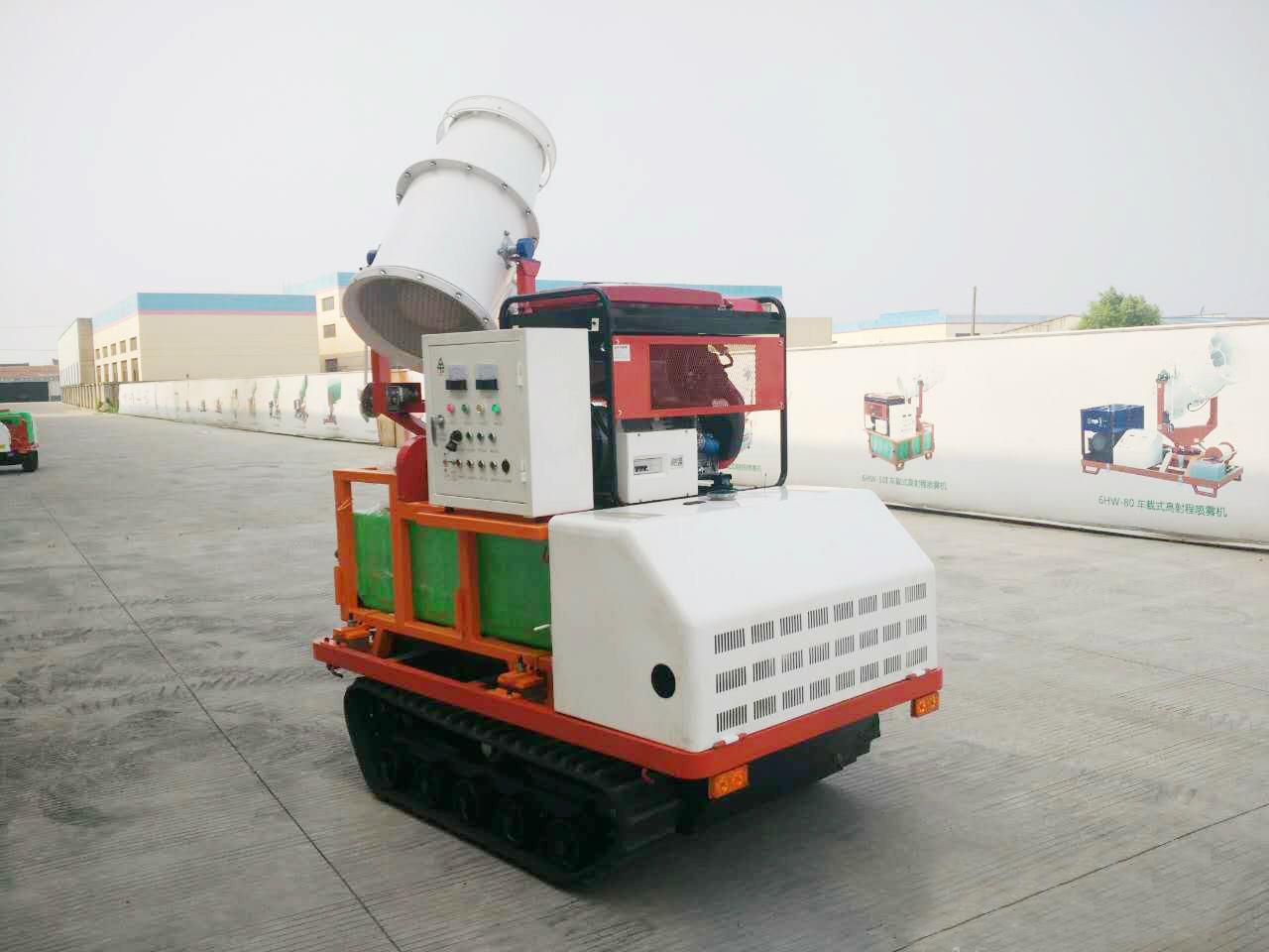 Mini crawler garden air blast power sprayer  2