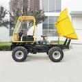 4WD wet land  wheel type dumper WL-2000W