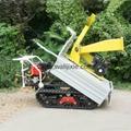 Mini crawler remote control truck dumper  with shredder
