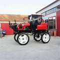 Agricultural tractor power pesticide machine  5