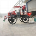 Self propelled high clearance boom sprayer