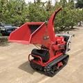 履带树枝树叶粉碎机劈木机 8