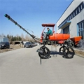 Agricultural Self propelled boom sprayer