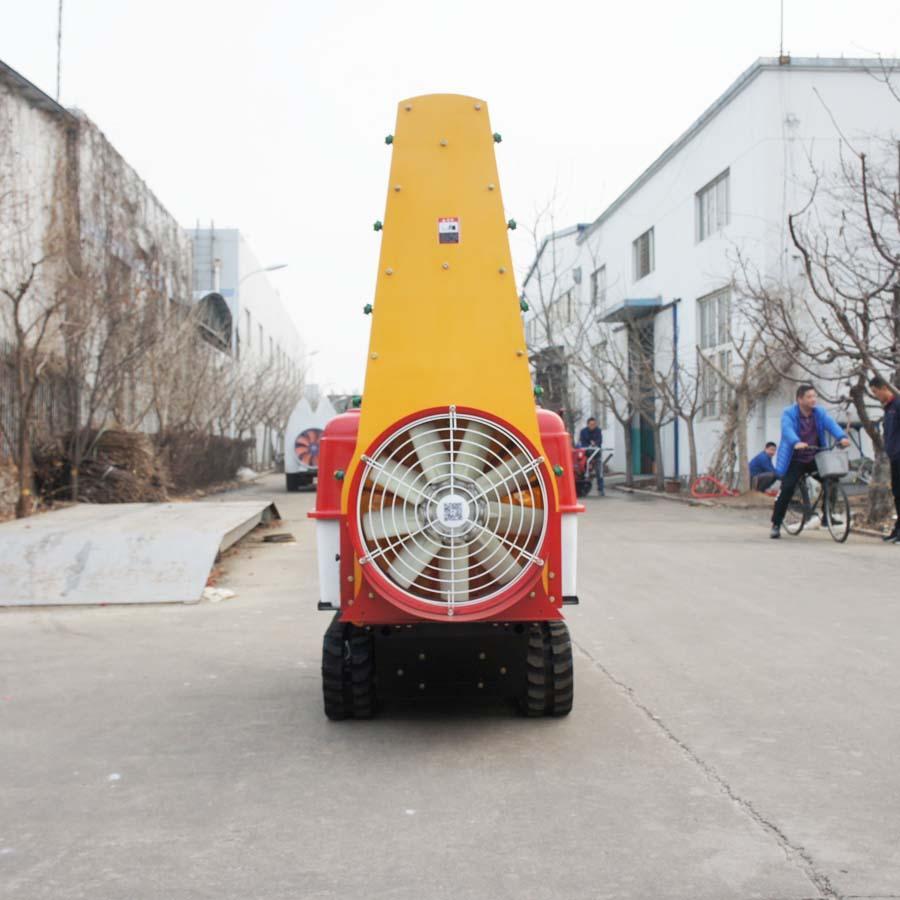 迷你遥控履带柴油自走风送喷雾机   2