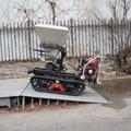 agriculture chemical fertilizer spreader machine