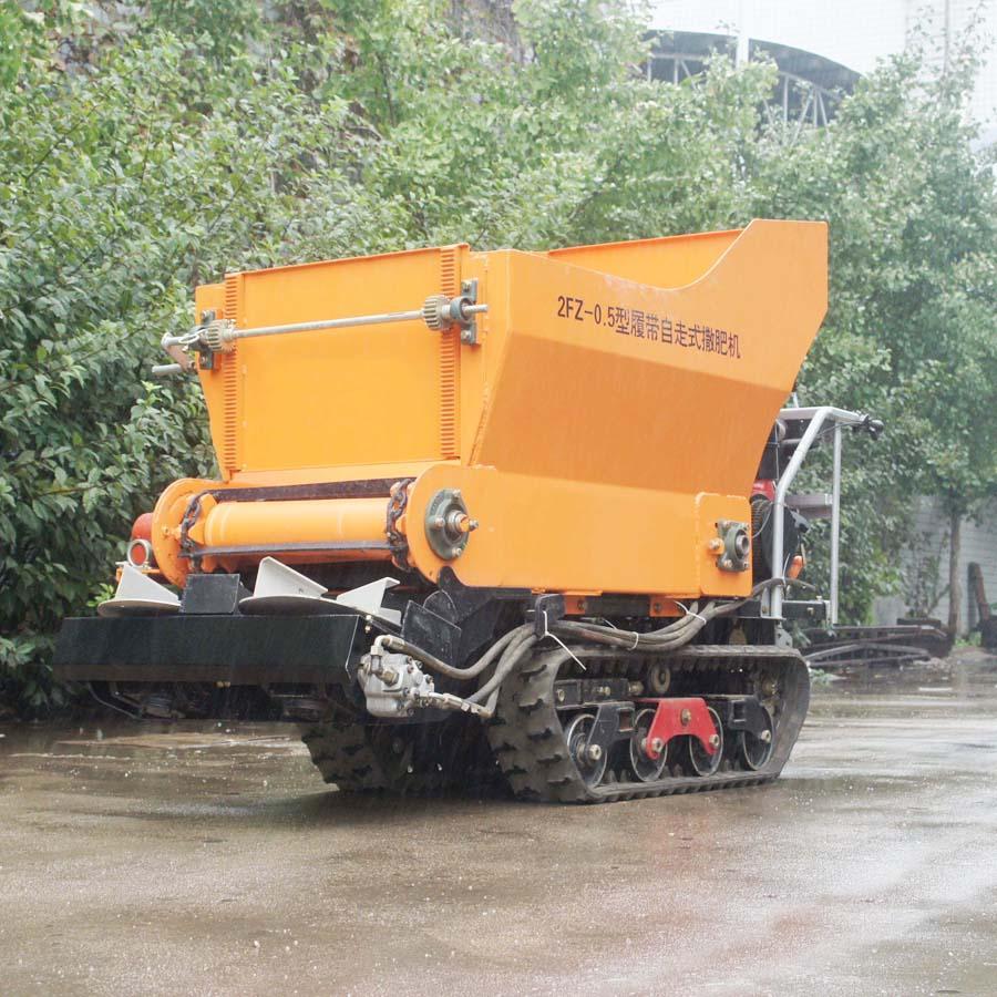 履帶柴油液壓馬達土肥撒肥機 11
