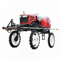 Agricultural Self propelled boom sprayer  1