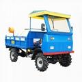 农用四驱轮式山地运输车 WL-