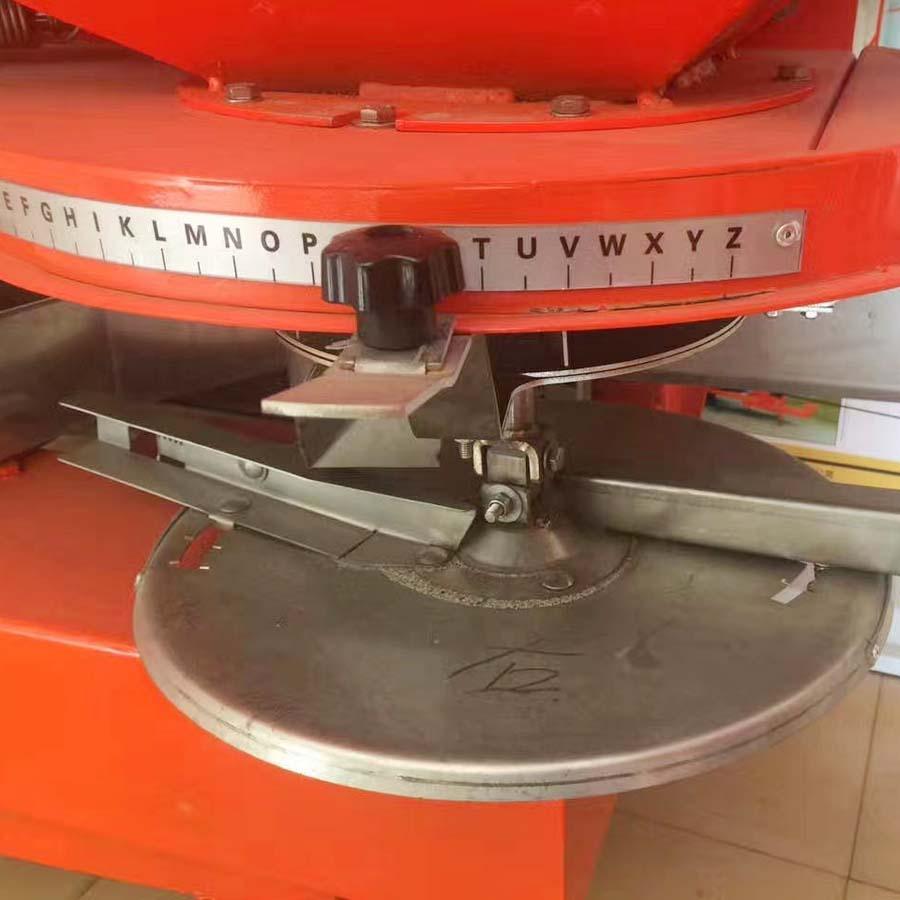 后傳動顆粒揚肥器 9