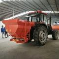 農場專用懸挂式圓盤撒肥機 14