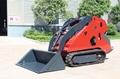 多功能迷你滑移裝載機 ML525 3