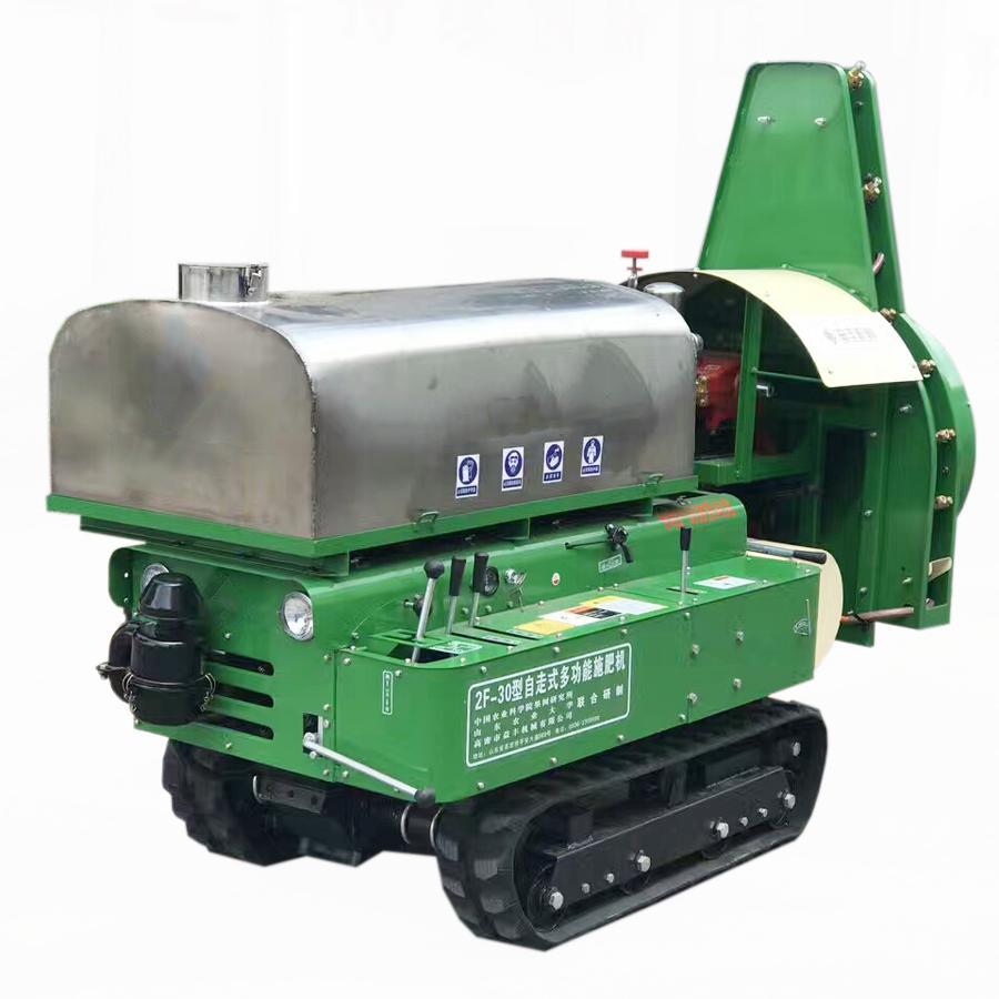 garden multifunction crawler tractor 4