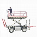 农用静液压四驱轮式果园液压升降作业工作平台  4PZ-160 5