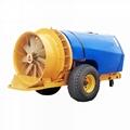 牵引式果园大容积风送喷雾机