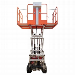 mini remote control crawler work platform