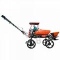 Self propelled type boom sprayer 3WZ-550