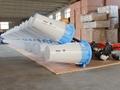 手持式超级远程风送喷雾机
