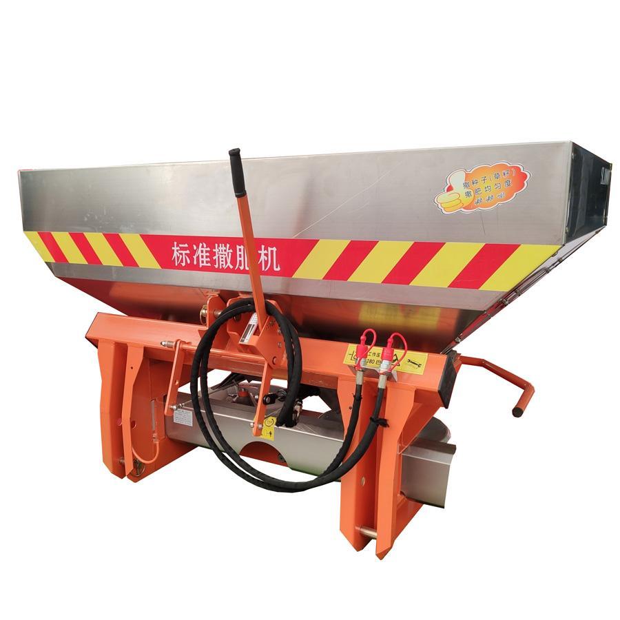 Agricultural tractor mounted fertilizer Spreader 4