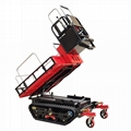 multifunction crawler garden electric work platform