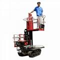 履帶自走式液壓昇降柴油果園昇降採摘工作平台 2